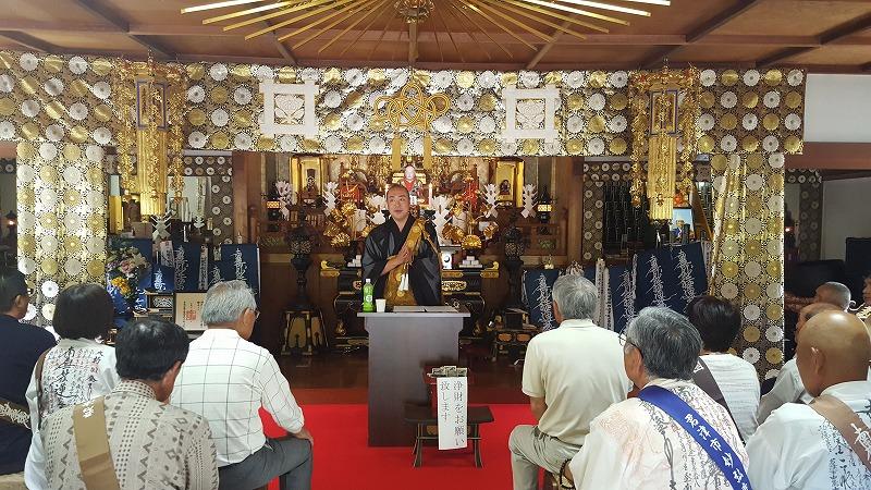 20160611_Rev.Tazawa