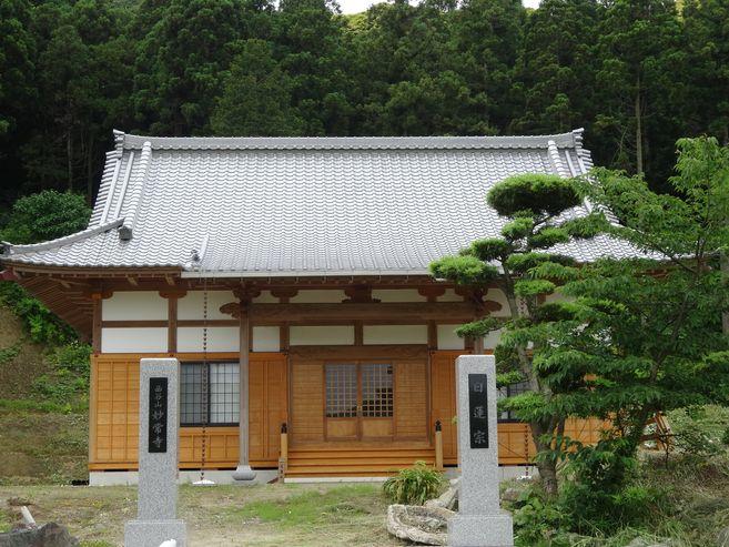 妙常寺 写真1
