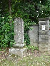 正覚寺 写真3