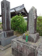 妙浄寺 写真3