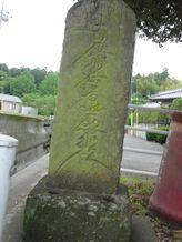 長照寺 写真2