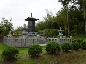 妙性寺 写真2