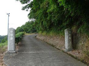 妙性寺 写真3
