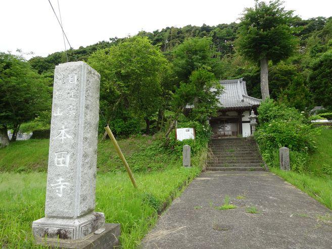 本田寺 写真1