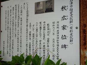 本田寺 写真3