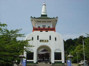 藻原寺 写真3
