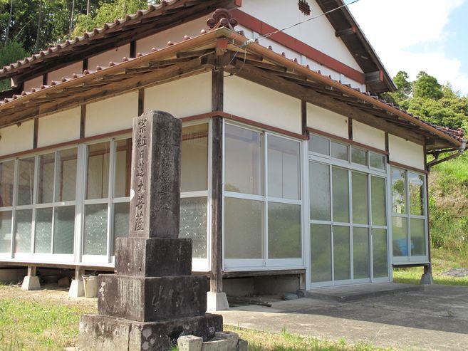 番田寺 写真1