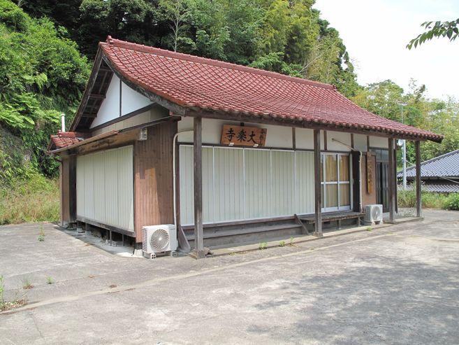 大楽寺 写真1