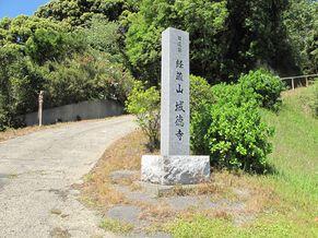 城徳寺 写真3