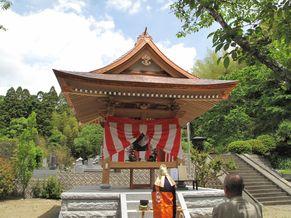 長久寺 写真3