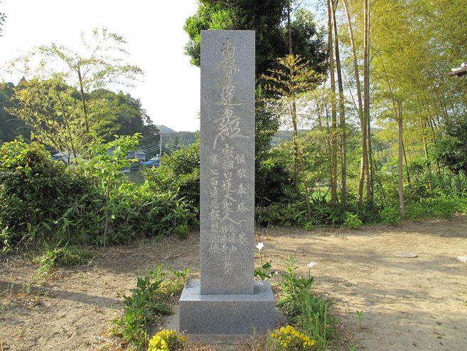 妙傳寺 写真1