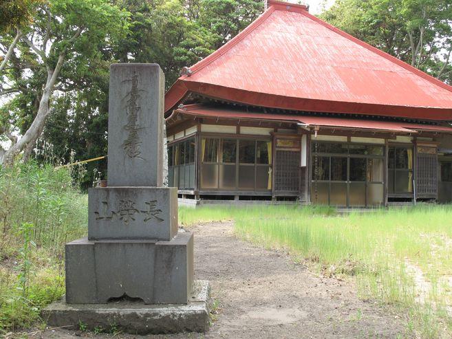宝蔵寺 写真1