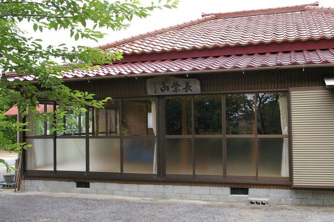 正福寺 写真1