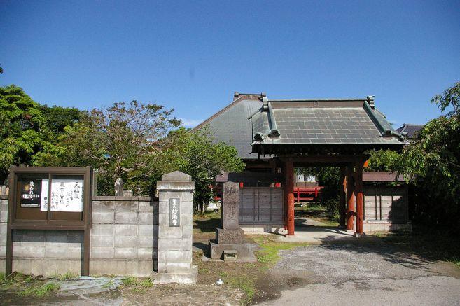 妙法寺 写真1
