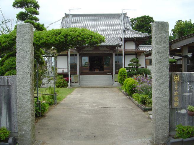 本養寺 写真1