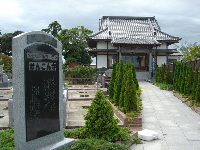 関根寺 写真1