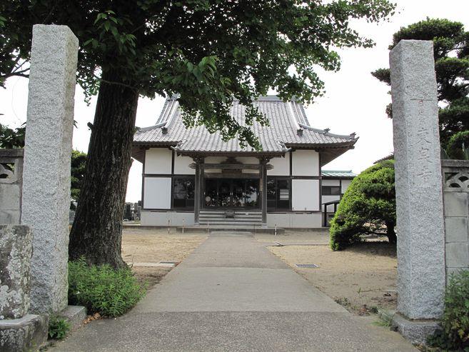 東泉寺 写真1