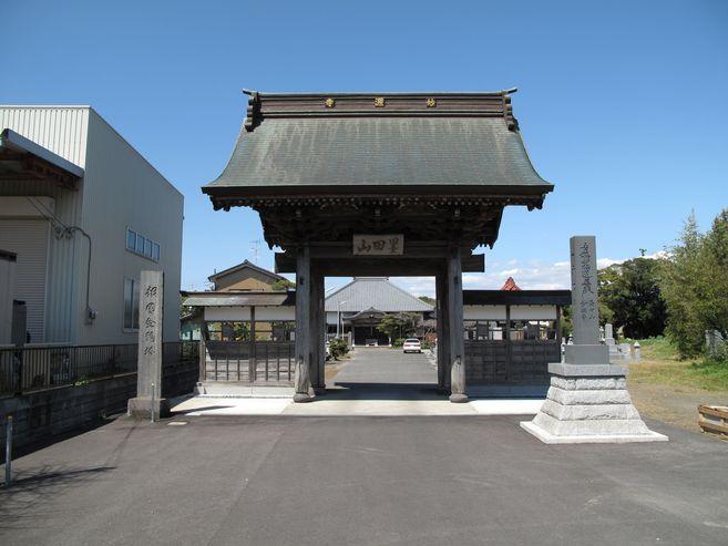 妙源寺 写真1
