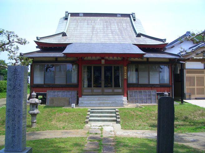 永久寺 写真1