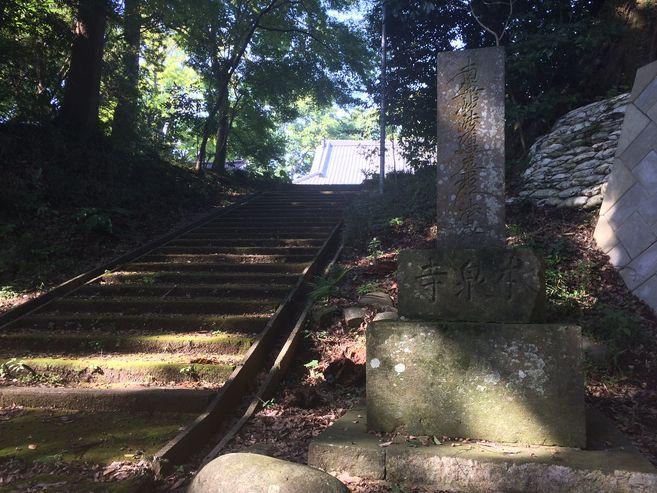 本泉寺 写真1