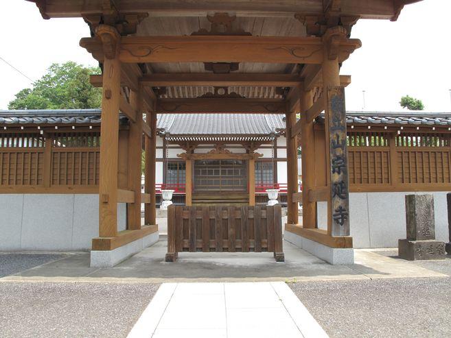 宗延寺 写真1