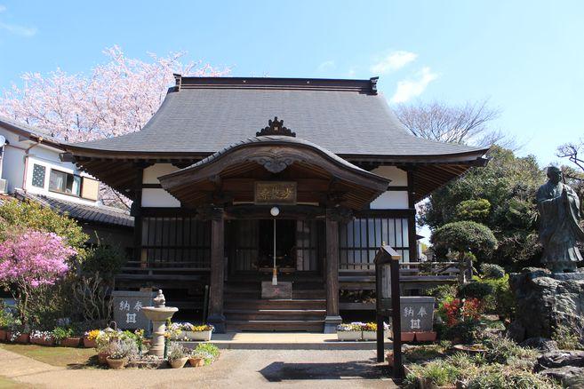 妙栄寺 写真1