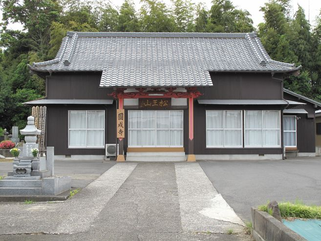 円成寺 写真1