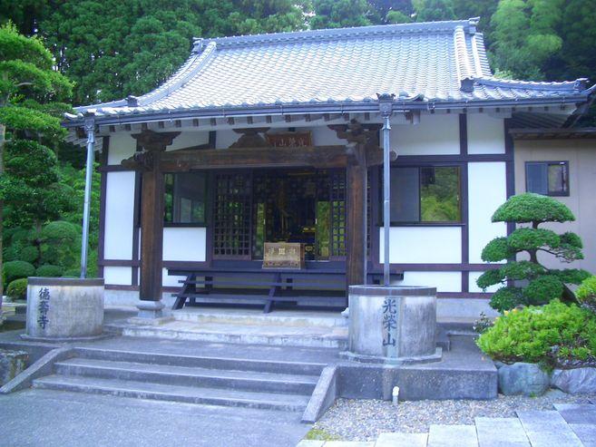 徳壽寺 写真1