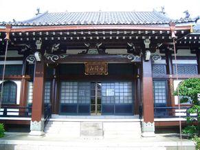 光明寺 写真2