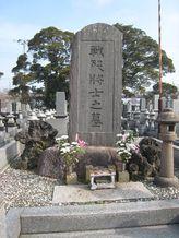 感応寺 写真4