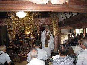 感応寺 写真5
