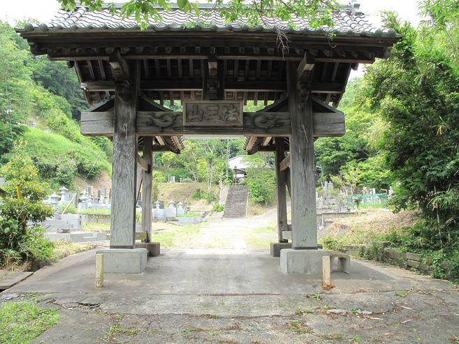 廣厳寺 写真1